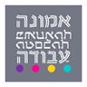 EMUNAH AVODAH Logo